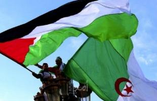 شخصيات وقوى فلسطينية يتضامنون مع الجزائر: نتمنى أن تتجاوز المحنة