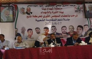"""نابلس: """"ثوري فتح"""" يعقد جلسته في بلدة بيتا دعما لـ""""المقاومة"""" الشعبية"""