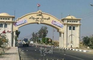 بعد زيارة اللواء عباس..إسرائيل تخفض تحذير سفر مواطنيها إلى سيناء