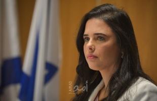 شاكيد: يمينا سيستقيل من الحكومة إذا تقدم لابيد بمقترح إقامة دولة فلسطينية