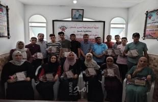 «الطلبة الثانويين» ينظم حفلاً تكريمياً للطلبة الناجحين في الثانوية العامة برفح