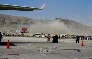 صحيفة: عدد ضحايا تفجيري مطار كابول بلغ (110) شخص