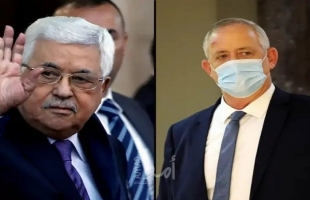 وزراء إسرائيليون: بدل لقاء غانتس بعباس يجب الاستعداد لليوم التالي لرحيله
