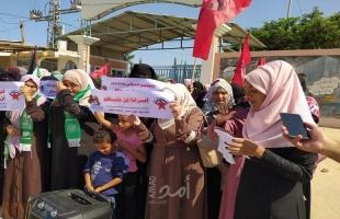"""""""العمل النسائي"""" ينظم وقفة تضامنية مع الأسيرة أنهار الديك على معبر بيت حانون شمال القطاع"""