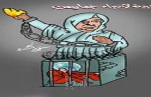 الحرية للأسيرة إسراء جعابيص
