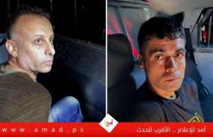 """اعتقال إثنين من أسرى عملية """"#العبور _الكبير"""" من سجن جلبوع في مدينة الناصرة- صور وفيديو"""