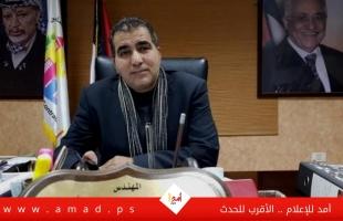 الأعرج: سيتم طرحملف تصاريح العمال بقوة في جلسة قادمة مع الحكومة الفلسطينية