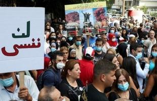 """لبنانيون ينددون بتعليق التحقيق في انفجار مرفأ بيروت: """"لن تقتلونا مرتين"""""""