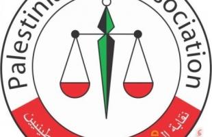 """""""الكتل والمستقلين"""" بنقابة المحاميين يدعون إلى تكشيل لجنتين لمراجعة الملف الإداري والمالي"""