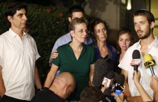 عائلة غولدن ستزور أمريكا لإثارة قضية ابنها بالأمم المتحدة