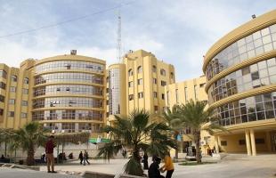 غزة: جامعة الأزهر تعلن تعليقاً جزئياً للدوام الثلاثاء