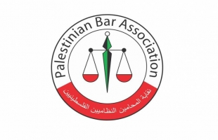 """""""قائمة القدس"""" تفوز بـ(88%) من الأصوات بانتخابات نقابة المحاميين"""