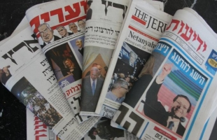 عناوين الصحف العربية فيما يتعلق بالشأن الفلسطيني 5/4/2021