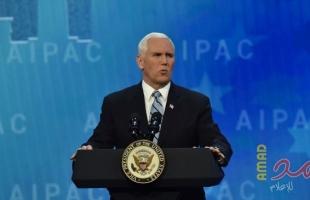"""وسائل إعلام أمريكية: نتيجة فحص نائب الرئيس الأمريكي""""بينس"""" لفيروس كورونا سلبية"""
