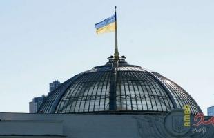 """البرلمان الأوكراني يحدد المسؤولين عن سقوط قتلى أثناء أحداث """"ثورة الكرامة"""""""