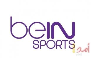 لست في حاجة إلى bein sports.. قناة مفتوحة تنقل مباريات الدوري الإنجليزي مجانا