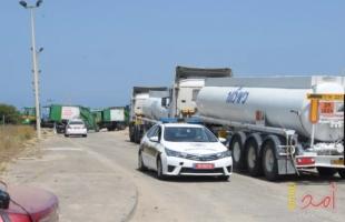غزة: تأخير إدخال البضائع عبر معبر كرم أبو سالم لتعقيم الشاحنات قبل خروجها