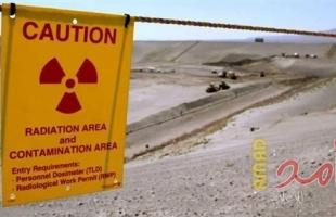 بوليتيكو: اختراق شبكة الأسلحة النووية الوطنية الأمريكية