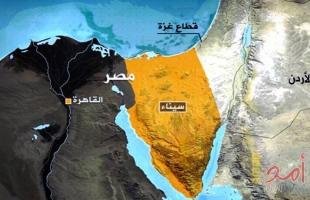 مسلحون يفجرون خط الغاز الرابط بين مصر واسرائيل شمال سيناء