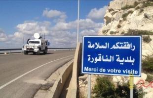 لبنان: غضب إعلامي على قيام عناصر حزب الله الاعتداء على صحفيين في الناقورة