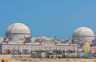 الإمارات تعلن عن إنجاز نووي هو الأول في العالم العربي- صور