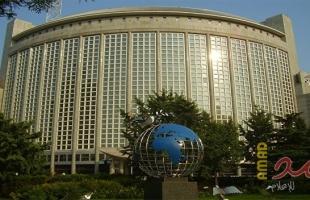 """الخارجية الصينية تعارض استبدال معاهدة """"الصواريخ النووية"""""""