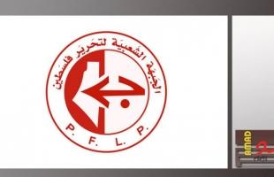 الشعبية تهنئ نادي خدمات رفح لفوزه ببطولة دوري الشهيد غسان كنفاني لكرة السلة