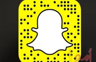 تفاصيل عن ميزة الوضع المظلم لـ Snapchat