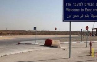 إعلان هام للمواطنين والتجار من إدارة معبر بيت حانون