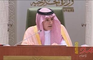 الجبير يكشف حقيقة الرسالة السعودية الى إيران
