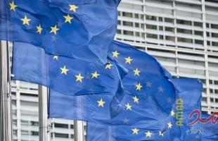 الاتحاد الأوروبي يستعد للتصدي لعرقلة ترامب عمل منظمة التجارة العالمية