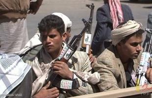 اليمن:  قتلى وجرحى في مواجهات داخلية بين الحوثيين