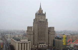الخارجية الروسية: ملتزمون بالتعاون مع الجميع لصالح معاهدة عدم الانتشار النووي