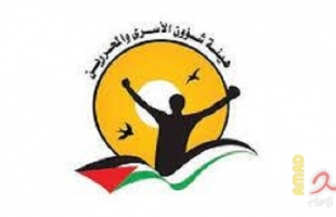 هيئة الاسرى تطالب سلطات الاحتلال بضرورة الافراج عن الأسرى الأطفال وكبار السن
