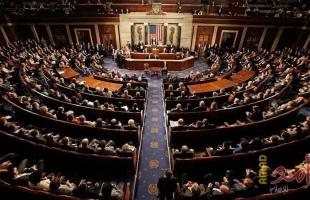 لجان بمجلس النواب الأمريكي تدعو لإدانة ترامب