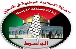 الحركة الإسلامية توضح تصريحات رئيس قائمتها عباس