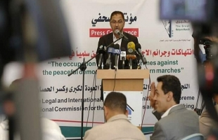 د. جودة يطالب صحة غزة بعقد مؤتمر صحفي لتوضيح تفاصيل بناء المشفي الأمريكي