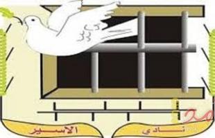 """الأسير أحمد أبو علي يخضع اليوم لعملية قسطرة في مستشفى """"سوروكا"""""""