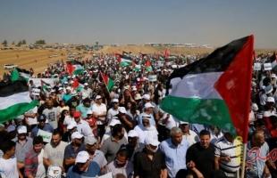 """""""هيئة مسيرات العودة"""" تدينمشاركة بعض الشباب الفلسطيني في نشاط تطبيعي مع إسرائيل"""