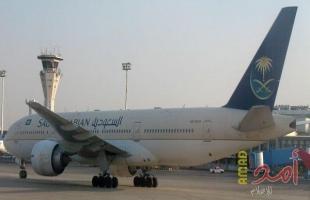 السعودية تعلق دخول مواطني دول مجلس التعاون إلى مكة والمدينة المنورة