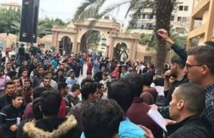 مجلس نقابة العاملين بجامعة الأزهر يعلن الاضراب الشامل الأحد