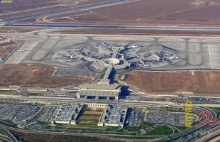 كان العبرية: إغلاق مطار  اللد ابتداء من منتصف ليل الاثنين / الثلاثاء