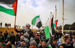 """الفلسطينيون يستعدون للمشاركة في جمعة """"الوحدة الوطنية وانهاء الانقسام"""" بغزة"""