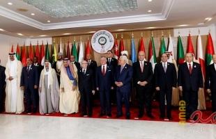 النص الكامل - البيان الختامي للقمة العربية 30 في تونس