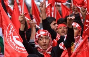 الشعبية: دماء الشهيدين في القدس تدعو إلى تغيير شامل