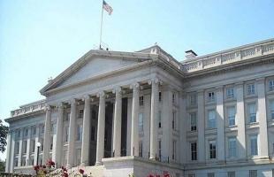 """عقوبات أمريكية جديدة ضد المدعية العامة لـ""""الجنائية الدولية"""""""