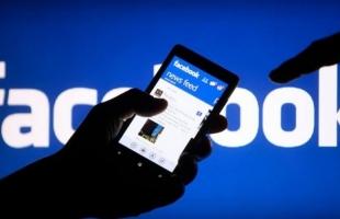 فيس بوك يخطط للتجسس على رسائل واتس آب المشفرة
