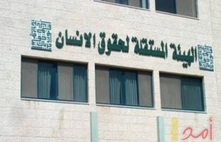 الهيئة المستقلة تطالب بتنفيذ قرار الحجر الصحي في غزة وفق المعايير التي تكفل حقوق المحجورين