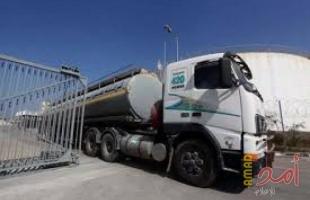 """""""ماريان"""" الفرنسية: الغضب يتصاعد ضد حماس لاحتكارها الوقود والكهرباء!"""