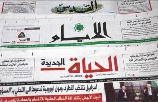 عناوين الصحف الفلسطينية 18/3/2021